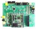 HHS3C6410-Integration-R1开发板带3.5触屏LCD S3C6410北航博士店