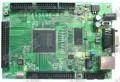 HHXC3S500E-R1 Xilinx Spartan-3E FPGA入门级评估板【北航博士店