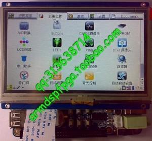 256M升级版mini2440+群创4.3寸触摸屏LCD 超12DVD【北航博士店
