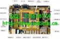 YL-P270开发板 YLP270 Xscale PXA270开发板 IDE【北航博士店