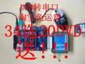 特价OK2440-III带4.3LCD屏USB转串口线 纸质教程140GB 34DVD选20