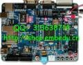 优龙FS44B0XII开发板 S3C44B0开发板 44B0开发板【北航博士店