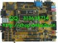 YL-E2440开发板 YLE2440 WinCE6.0 GPS CMOS摄像头【北航博士店