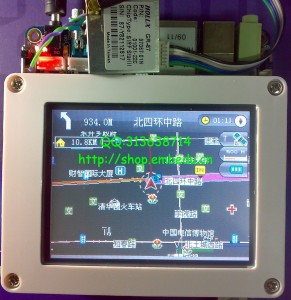 mini2440开发板 3.5寸触摸屏LCD GPS模块6DVD ARM9【北航博士店
