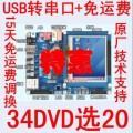 飞凌FL2440开发板+3.5LCD!S3C2440学习板OK2440-IV北航博士店ARM9