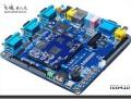 飞凌TE-6410开发板+8寸触摸屏WinCE6 R3硬件3D加速【北航博士店