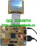 YL-LPC2478开发板带3.5寸屏 TFT LCD NXP CAN总线【北航博士店