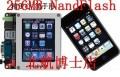 mini2440+3.5触摸屏S3C2440 256M开发板!赠国嵌视频【北航博士店