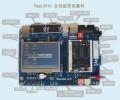 Real2410开发板+全新3.5寸触屏 RealARM-2410开发板【北航博士店