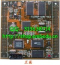 优龙FS2410P核心板 ARM9 ARM核心板 S3C2410核心板【北航博士店