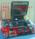 2010版TE2440-II开发板V2 3.5触屏 USB转串口34DVD选【北航博士店