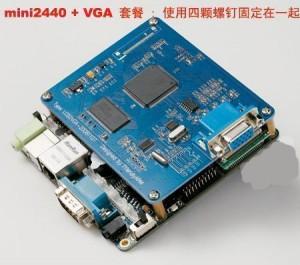 VIP代理 促销mini2440 VGA 1024x76@70Hz绝不闪【北航博士店