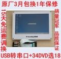 友善之臂mini6410开发板+7寸触摸屏LCD ARM11S3C6410【北航博士店