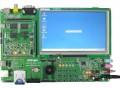 YL6410开发板 7寸触摸屏LCD OV9655 S3C6410 TV-OUT 北航博士店
