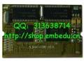 YLP2440核心板 YL-P2440核心板 YL2440 S3C2440 卡式【北航博士店