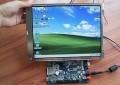 utu2440-S-V4.1套餐104A[配sharp 10.4寸LCD横屏【北航博士店