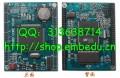 优龙FS44B0XII核心板 S3C44B0核心板 ARM7 ARM核心板【北航博士店