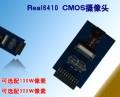CMOS摄像头OV9650模块130万像素 配Real6410开发板【北航博士店