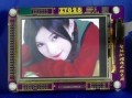智林2.8寸QVGA 320*240 TFT LCD真彩液晶模块SPI触摸【北航博士店