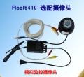 模拟监控CCD摄像头模块AVIN配Real6410 开发板【北航博士店