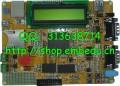 优龙YL-LPC2468开发板NXP PHILIPS arm7 PWM CAN总线【北航博士店