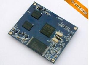 飞凌OK6410 TE6410核心板ARM11 S3C6410核心板【北航博士店