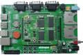 YL-9G20开发板 AT91SAM9G20 Linux源码U-boot1.3.4【北航博士店