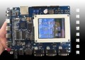 YC2440-F-V5.1套餐35C [配NEC3.5寸LCD竖屏显示触摸【北航博士店