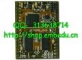 优龙FS-PXA255核心板Intel Xscale PXA255 ARM核心板【北航博士店