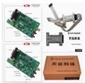 ZigBee-2530学习开发套件232透传代码CC2530开发模块【北航博士店