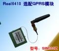 GPRS模块PHONE SIM300Z/SIM340配Real6410 ARM11【北航博士店