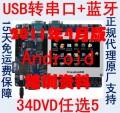友善之臂Tiny6410开发板4.3寸触摸屏!S3C6410 ARM11【北航博士店