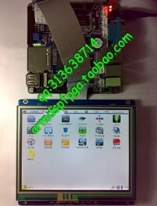 256M升级版mini2440+群创5.6寸触摸屏LCD 超12DVD【北航博士店