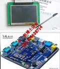 S3C6410开发板+3.5寸触摸屏WinCE6 R3硬件解码3D加速【北航博士店