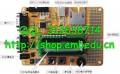 优龙YL-LPC2148开发板 PHILIPS arm7 MMC ARM工控板【北航博士店