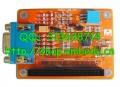 优龙专用LCD转VGA接口板 可接标准VGA接口各种显示器【北航博士店
