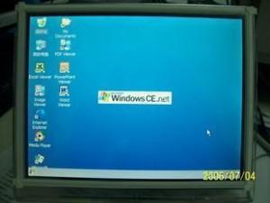 8寸夏谱TFT真彩触摸液晶屏LCD 可配mini2440 micro2440北航博士店