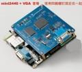 256MB促销mini2440配VGA模块 1024x76@70Hz绝不闪【北航博士店