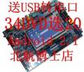 UT-S5PC100开发板+4.3触摸屏Cortex-A8!34DVD选 Android-2.1完美