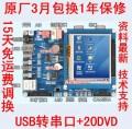 飞凌FL2440开发板3.5触摸屏256M OK2440-IV 34DVD选【北航博士店