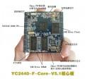 YC2440-F-Core-V5.1 2440核心板 配套YC2440-F-V5.1【北航博士店