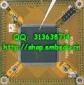 FS4510II核心板 S3C4510核心板【北航博士店