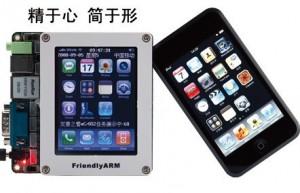 mini2440 3.5寸触摸屏256M S3C2440 android配套教程【北航博士店