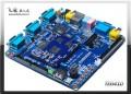 飞凌TE-6410 S3C6410开发板TE6410 R3硬件解码3D加速【北航博士店