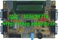 优龙YL-LPC2368开发板 NXP PHILIPS arm CAN总线 PWM【北航博士店