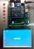 34DVD选FL2440开发板+7寸触摸屏LCD OK2440-Ⅳ IV V4【北航博士店