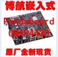 Cortex-A9现货OMAP4430开发板ARM五核1GB pandaboard【北航博士店