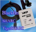 AD-HP560ICE-FULL仿真器 Open ADSP SHARC TigerSHARC 北航博士店