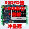 S3C6410友善Tiny6410开发板Android2.3+4.3LCD ARM11 256M+1G SLC