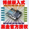 ALTERA FPGA黑金开发板NIOS II学习板OSH-2-8配教程EP2C8Q208C8N